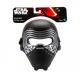 Детская маска Кайло Рена (Звездные Войны)