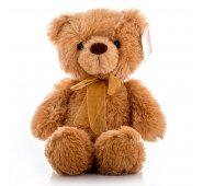 Мягкая игрушка Aurora Аврора Медведь, 32 см