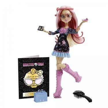 Кукла Вайперин Горгон - Страх! Камера! Мотор! (Хантливуд)
