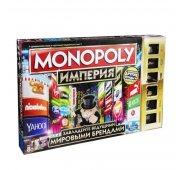 Настольная игра Other Games Настольная игра Монополия Империя (обновленная)