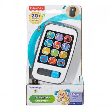 Развивающие игрушки для малышей Fisher-Price Фишер Прайс Умный телефон