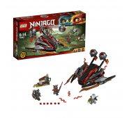 Конструктор Lego Ninjago Лего Ниндзяго Алый захватчик 70624