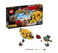 Конструктор Lego Super Heroes Лего Супер Герои Месть Аиши 76080