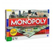 Настольная игра Monopoly Настольная игра Монополия Россия (новая уникальная версия)